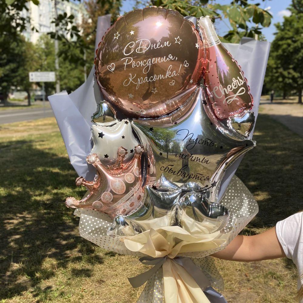 Букет из воздушных шариков Красотка