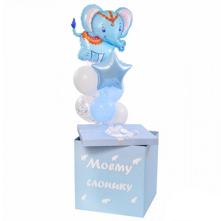 "Коробка сюрприз ""Голубой слоник"""