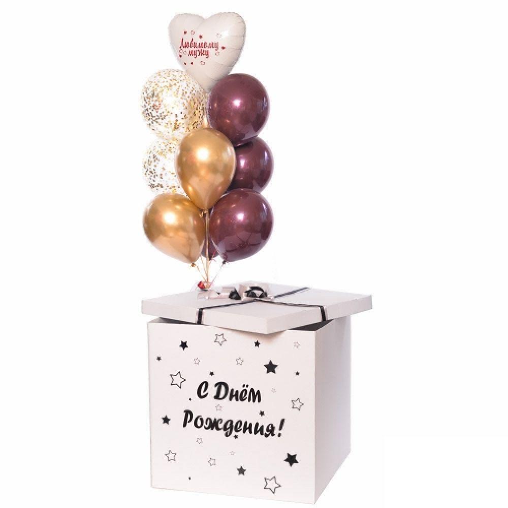 """Коробка с шарами  """"Лучшему мужу"""""""
