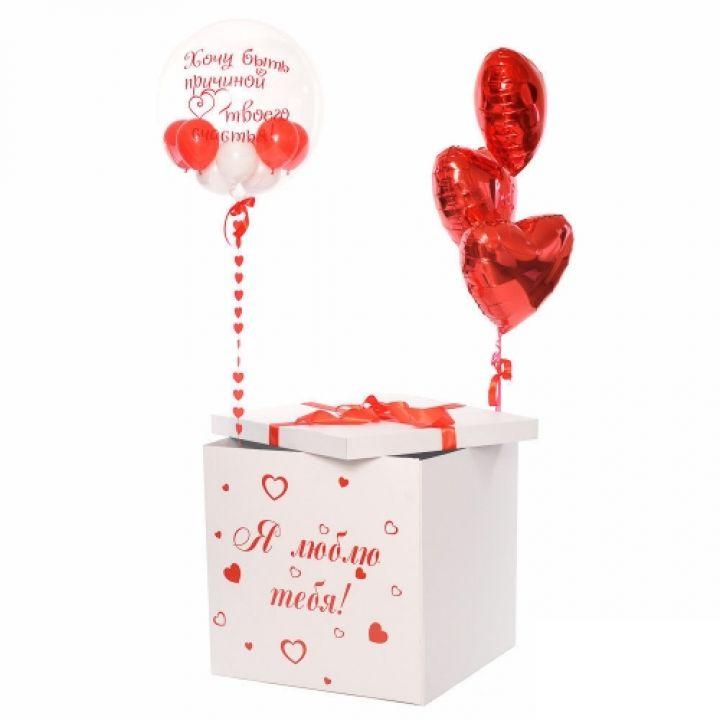 """Коробка сюрприз """"Я люблю тебя"""""""