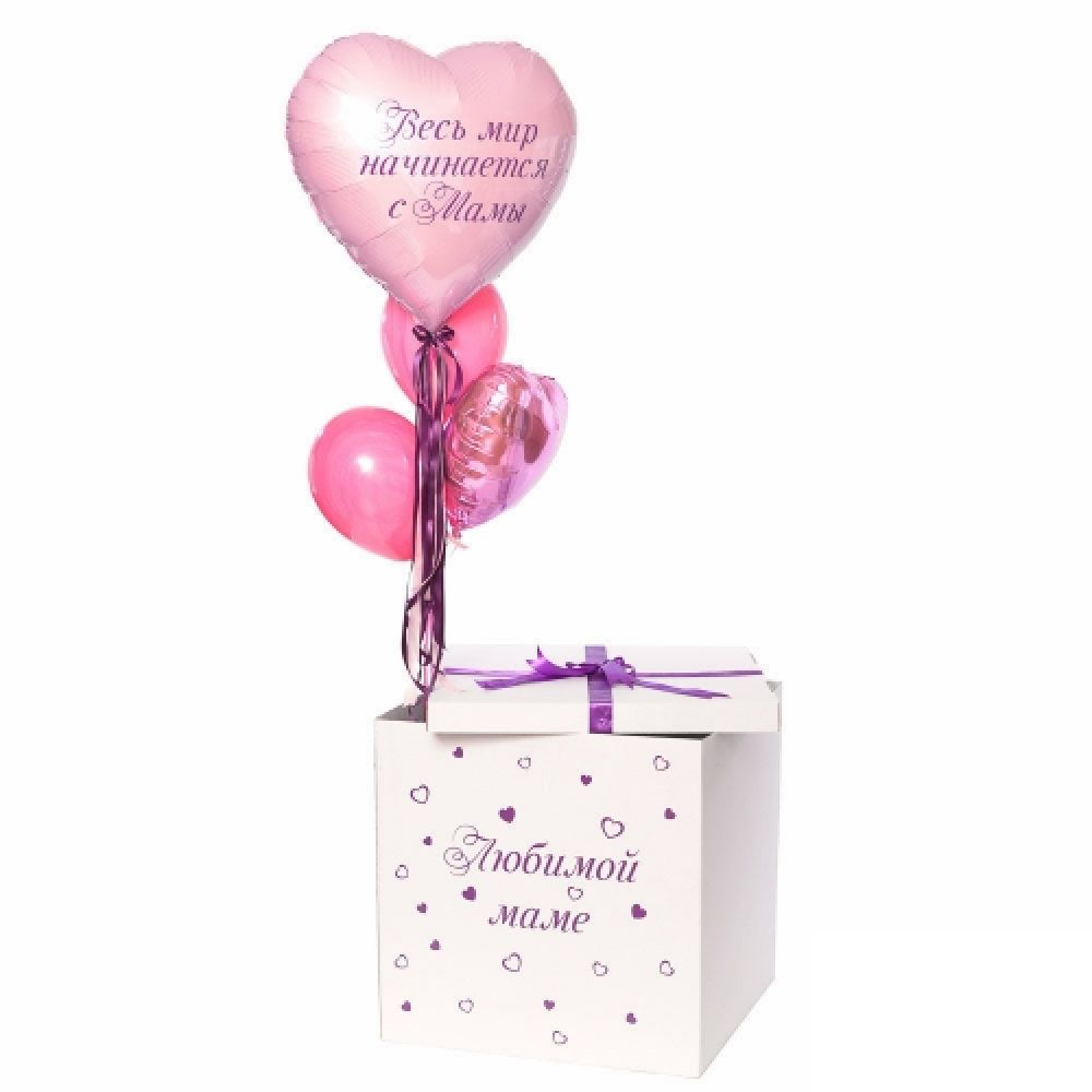 """Коробка с шариками """"Любимой маме"""""""