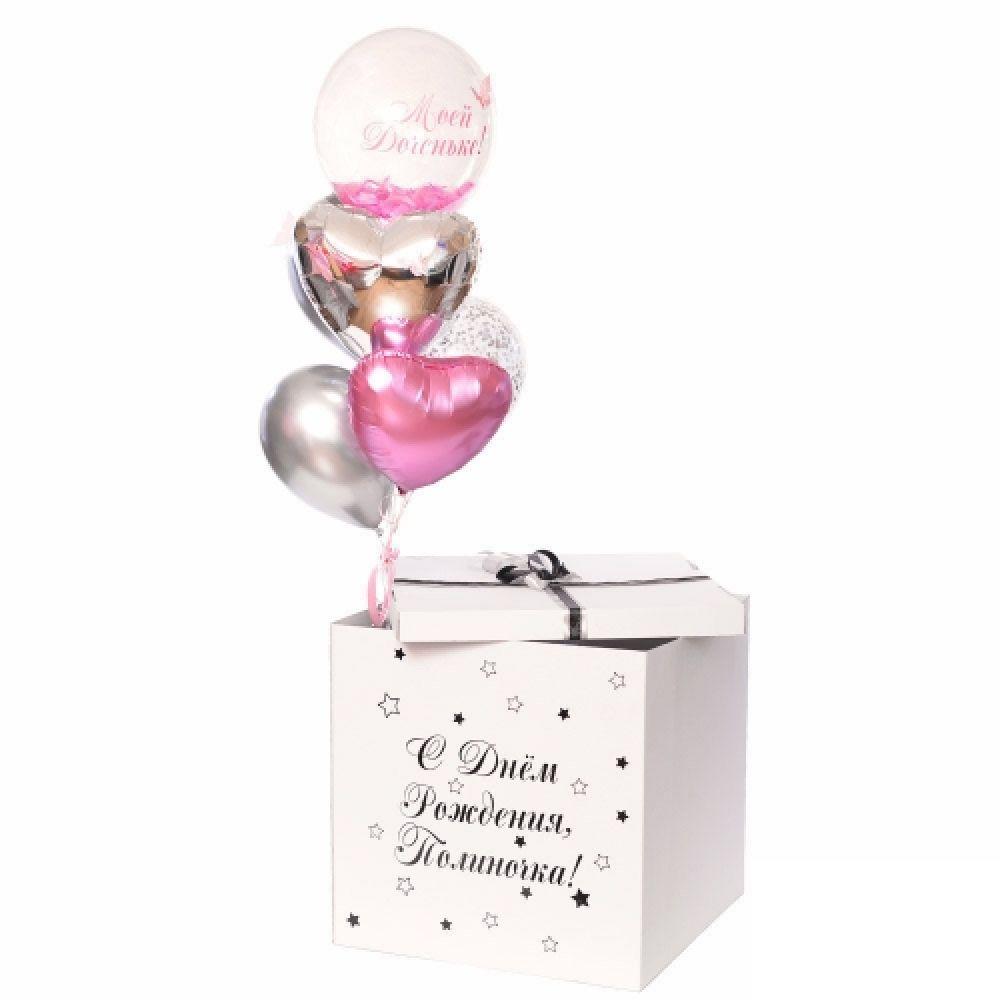 """Коробка с шариками """"Любимой доченьке"""""""