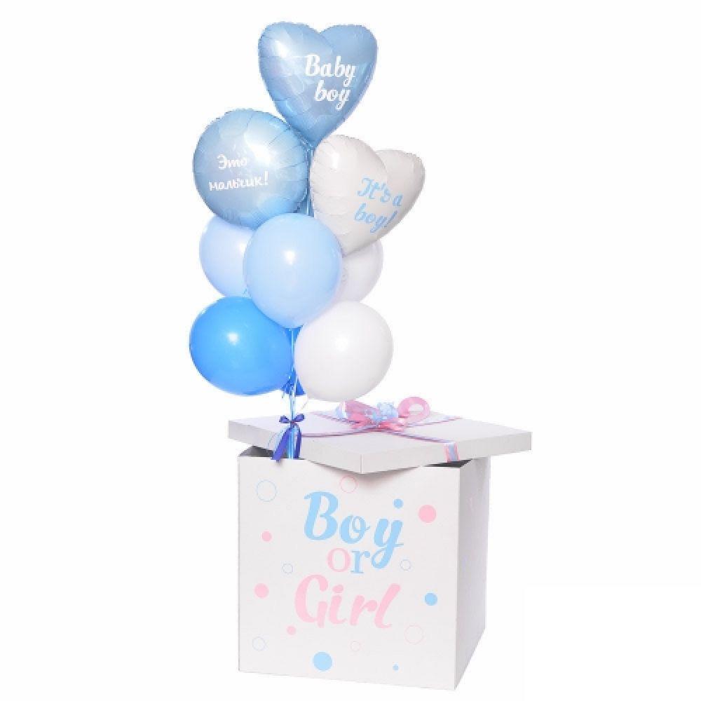 """Коробка на определение пола """"Это мальчик"""""""