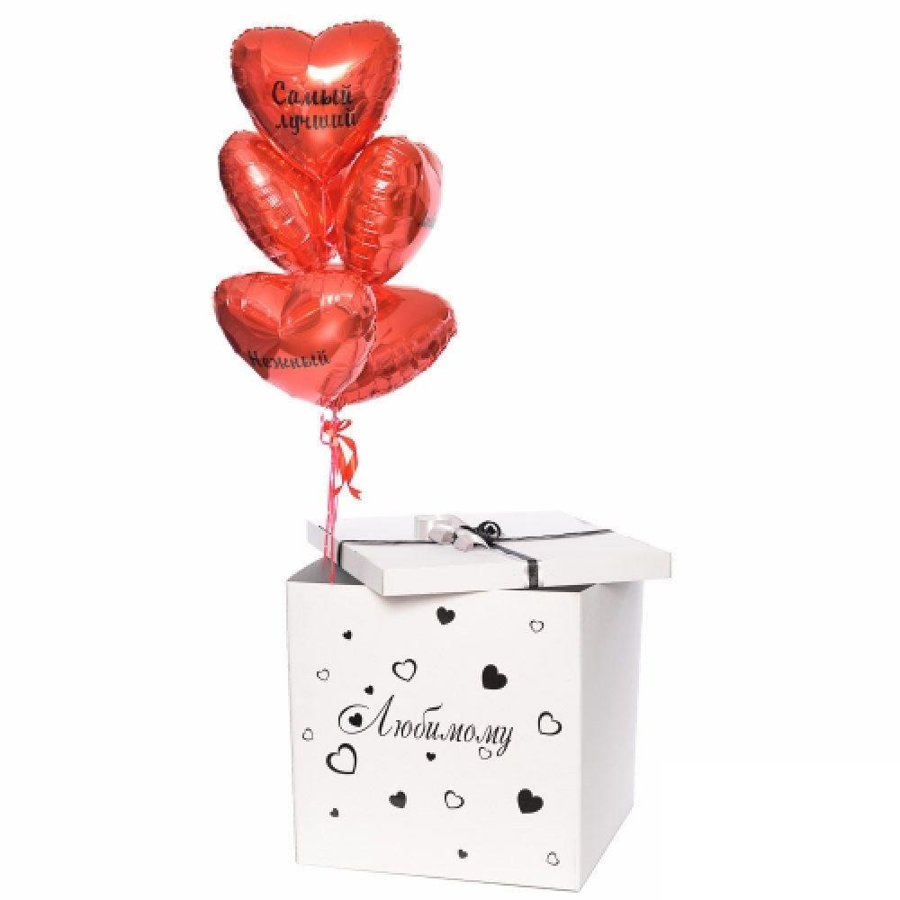 """Коробка сюрприз """"Любимому"""""""