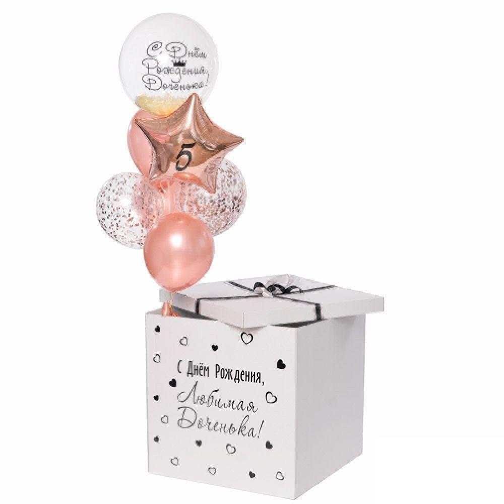 """Большая коробка с шарами """"Любимая доченька"""""""