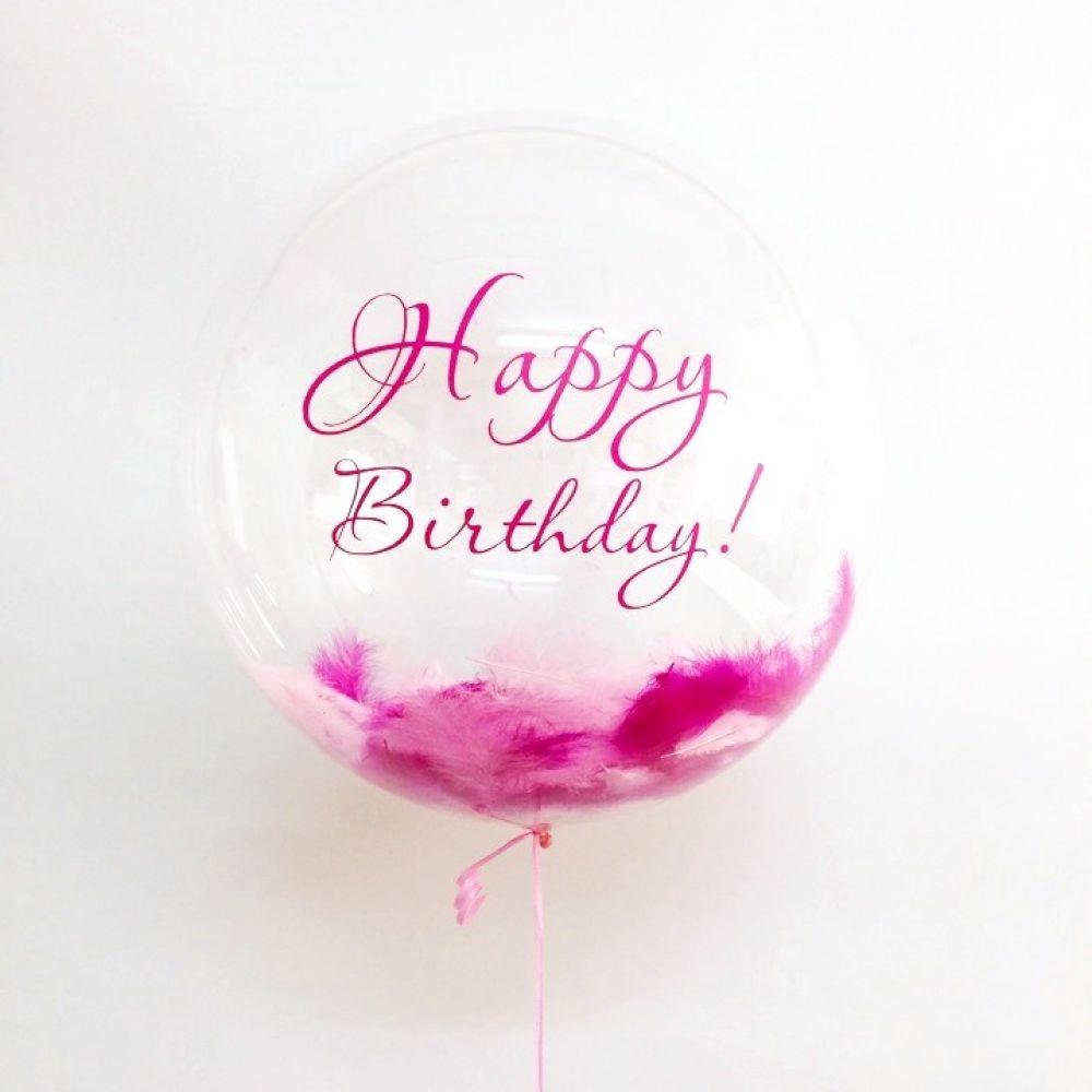 "Прозрачная шар ""Happy Birthday"""