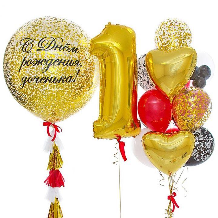 """Комплект воздушных шаров """"С Днём Рождения дочка"""""""
