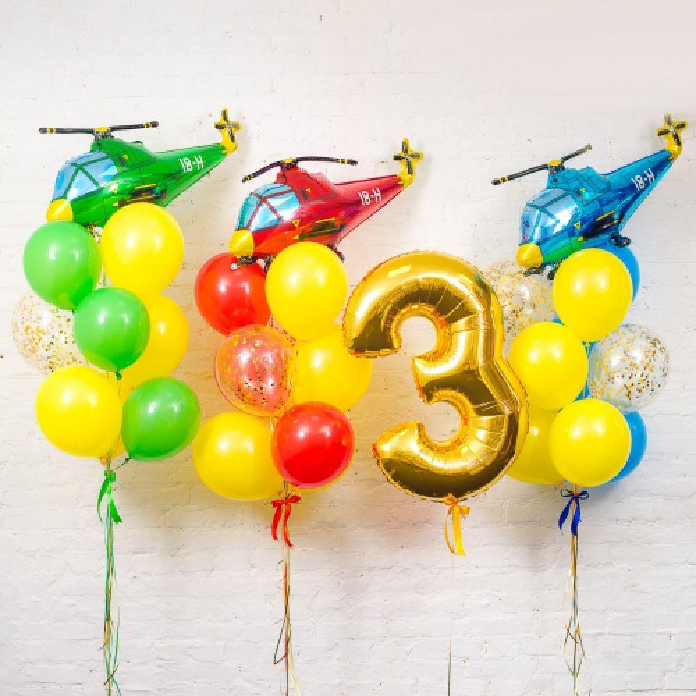 """Комплект шаров на день рождения мальчику """"Вертолетчик"""""""