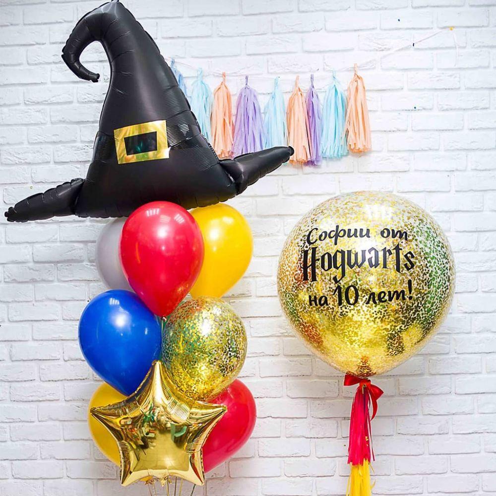 Комплект шаров Гарри Поттер-Хогвартс поздравляет