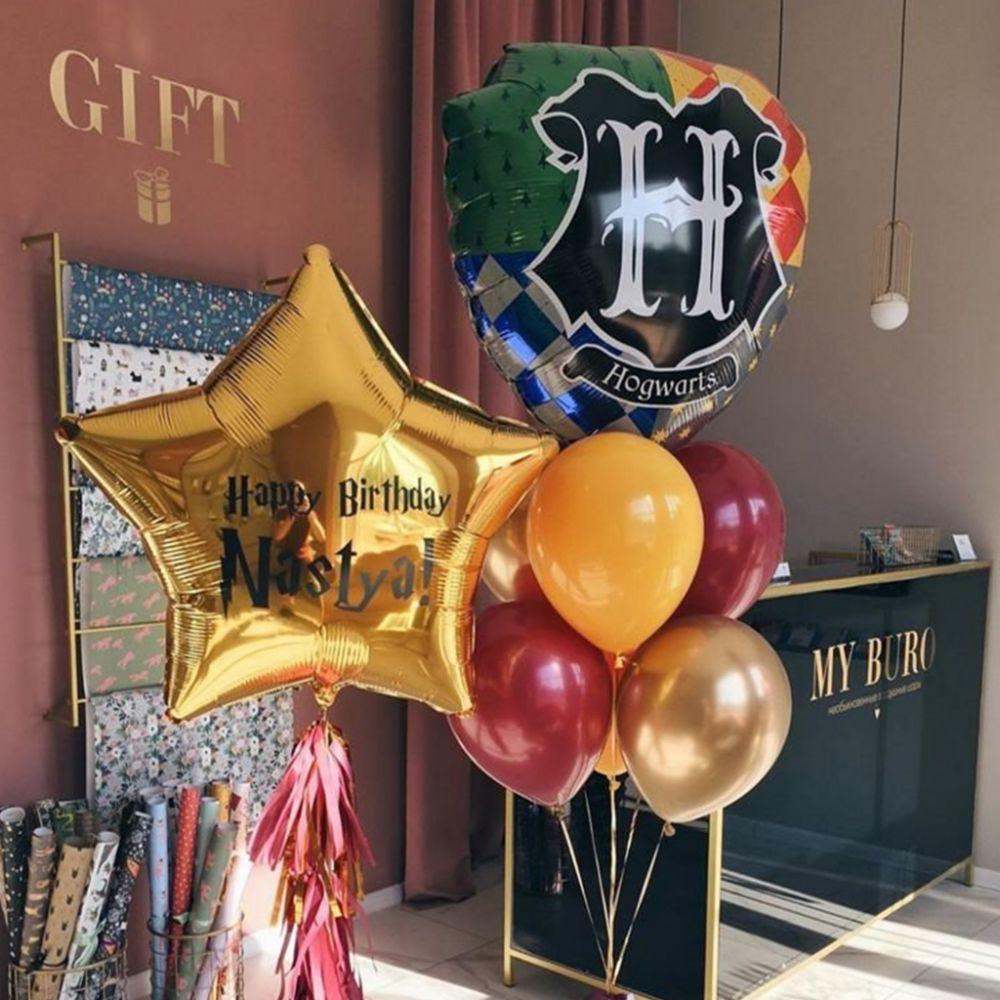 Комплект шаров с большой звездой Гарри Поттер