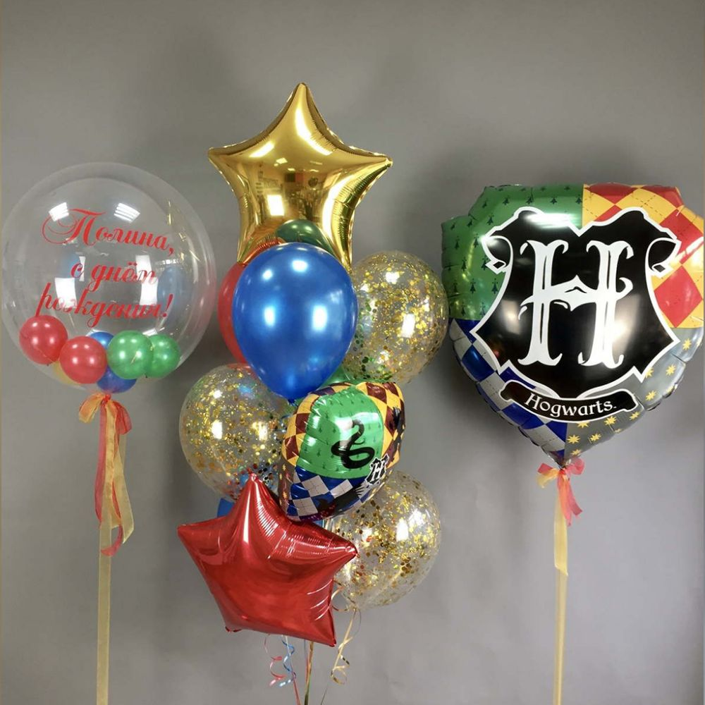 Комплект шаров С Днём Рождения - Гарри Поттер