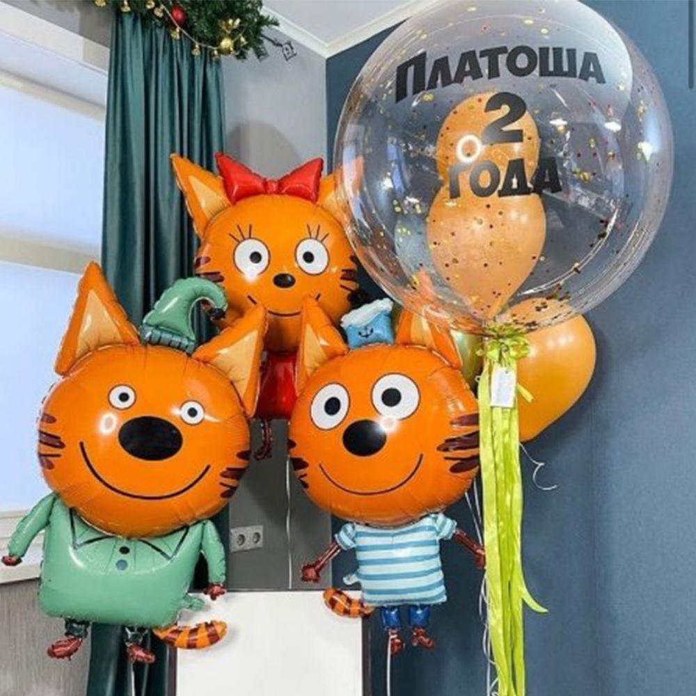 """Комплект шариков на два годика """"Три Кота"""""""