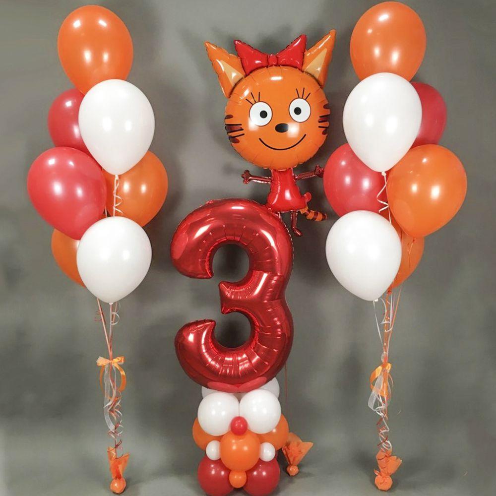 "Комплект шариков на три годика девочке ""Три Кота"""
