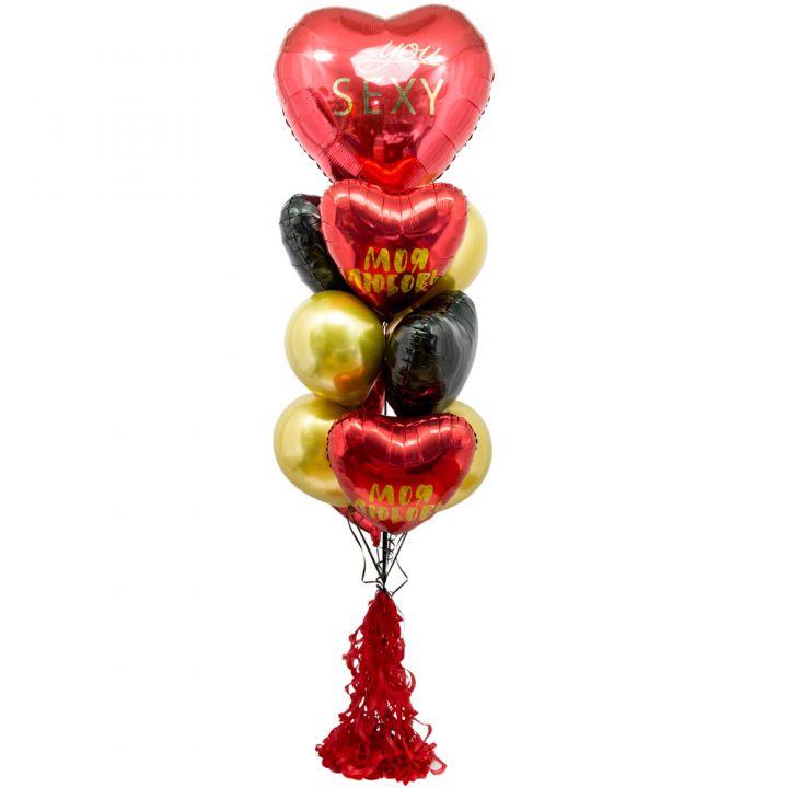 """Связка из 10 шаров """"Моя любовь"""""""