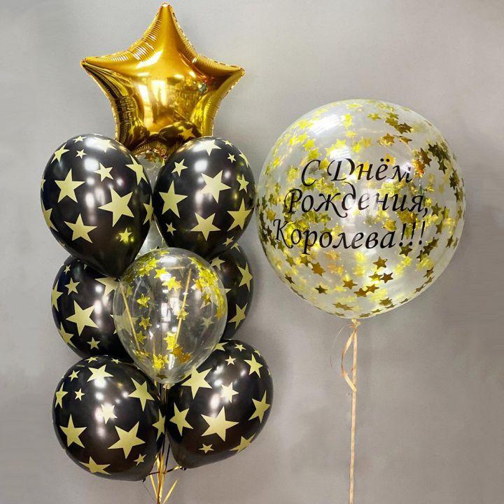 """Комплект воздушных шаров """"Королевский"""""""