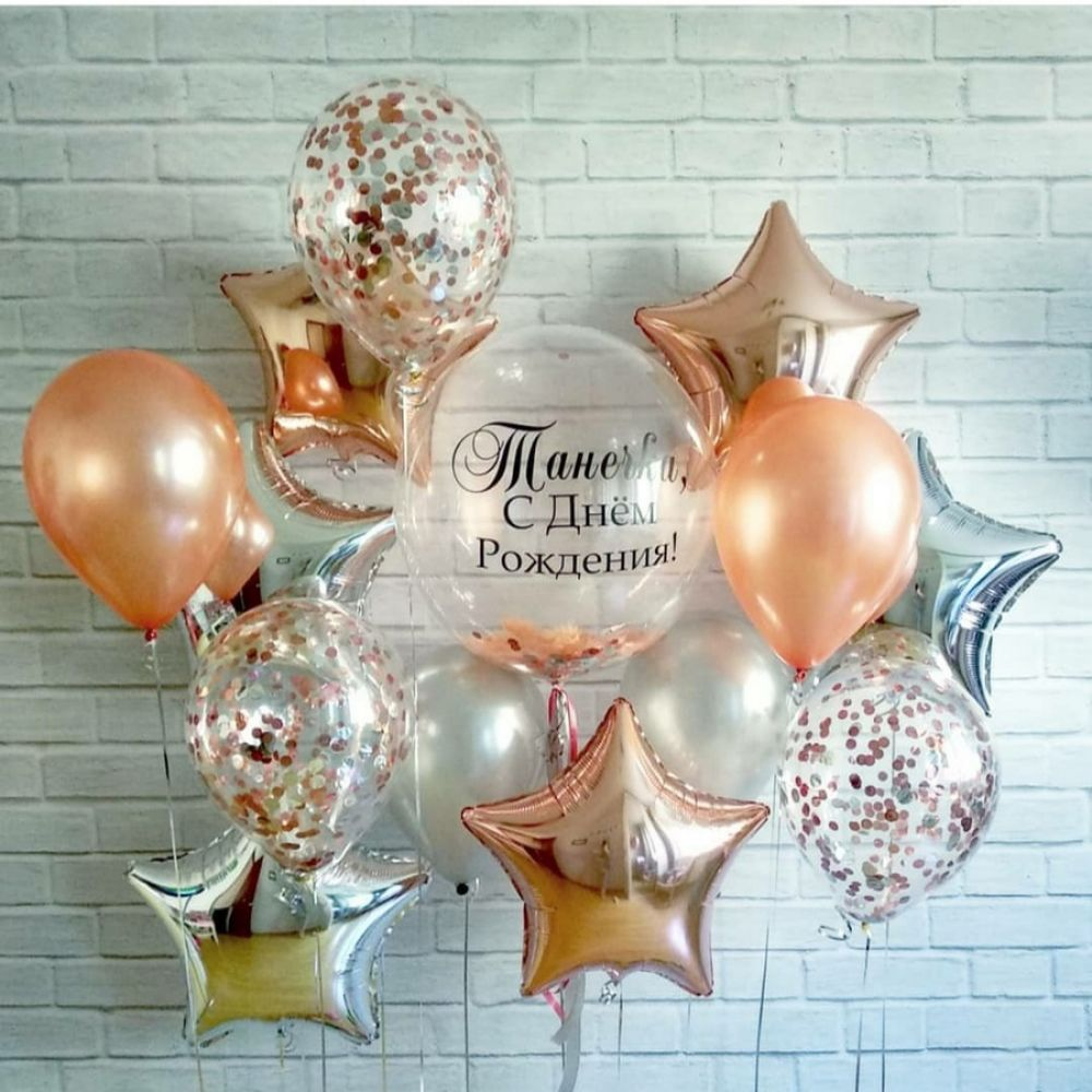 Копмозиция из воздушных шаров на День Рождение
