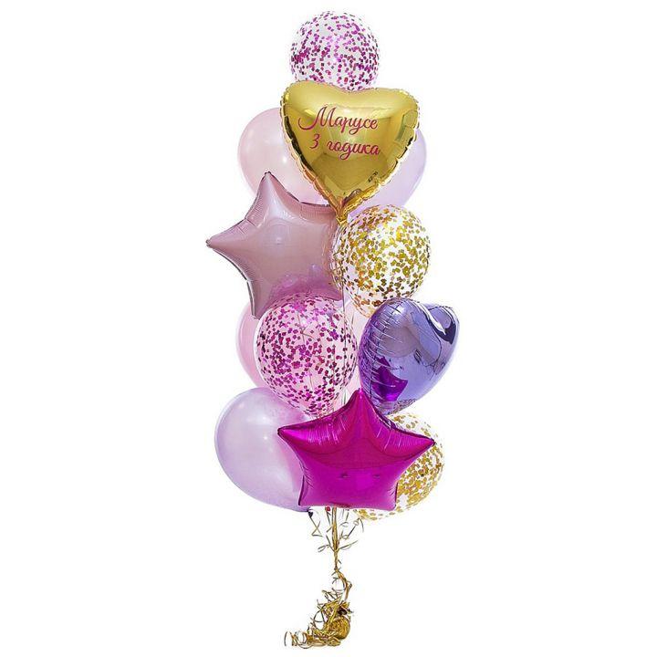 Связка из 13 воздушных шаров на День Рождение девочке