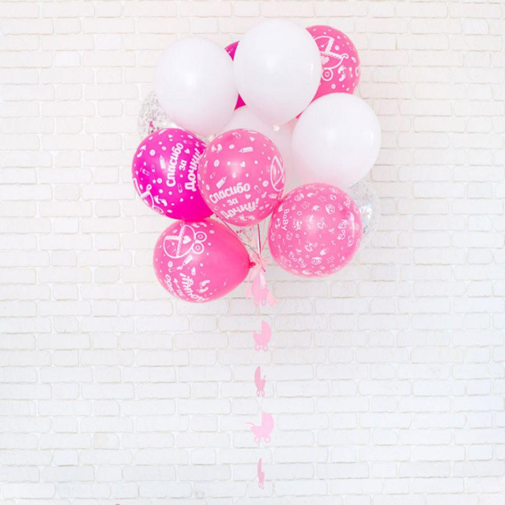 Композиция на выписку из 15 шаров для девочки