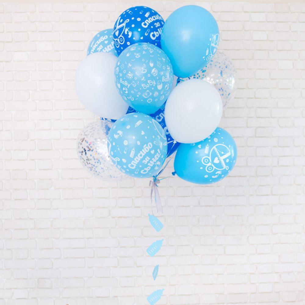 Композиция из 15 шаров для мальчика