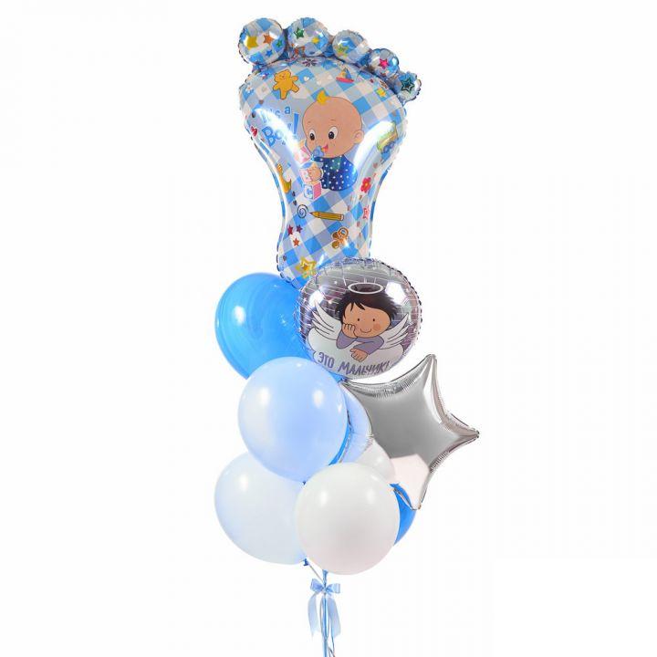 """Связка из 10 шаров """"Это мальчик"""""""