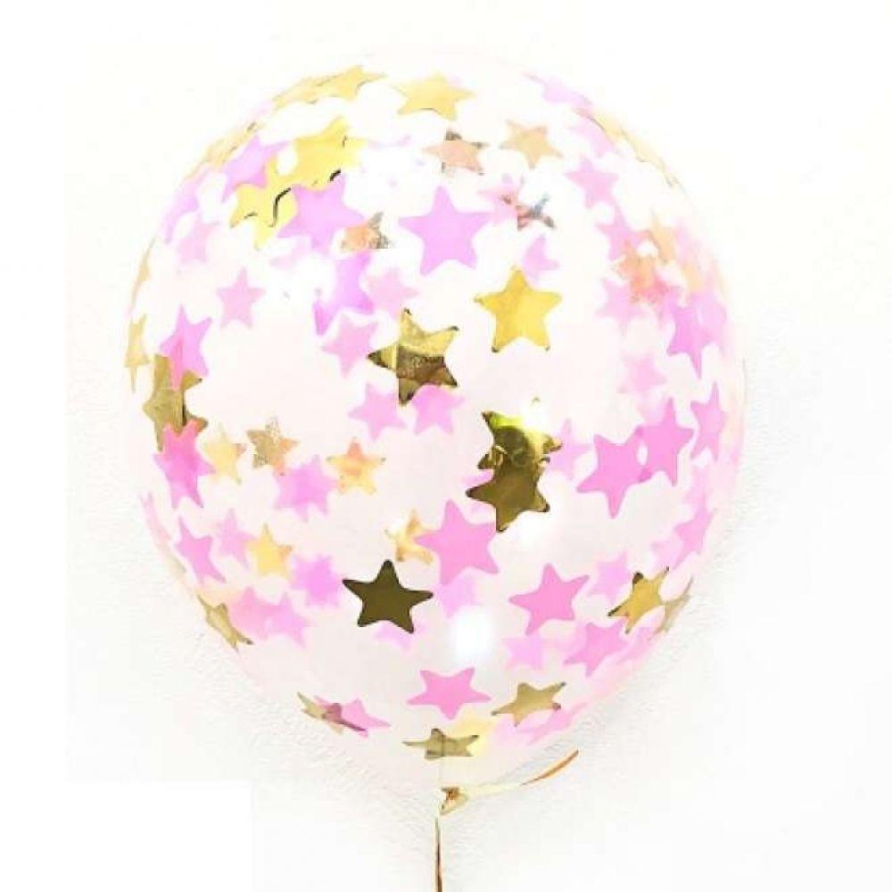 """Шар с конфетти """"Звёзды нежно-розовые, звезды золото """""""
