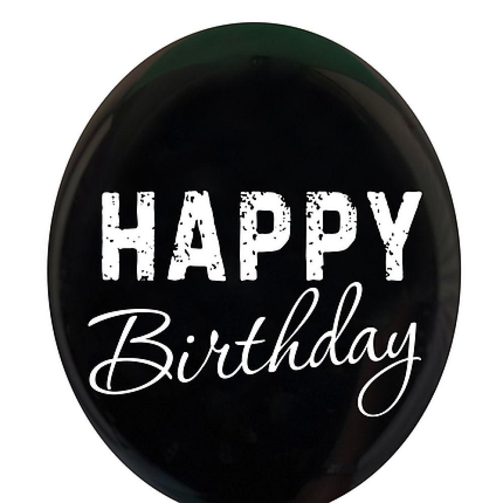 "Шар латексный с рисунком ""Happy Birthday"" чёрный"