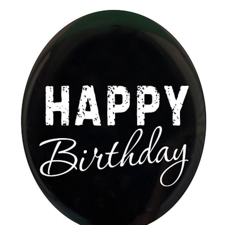 Happy Birthday чёрный