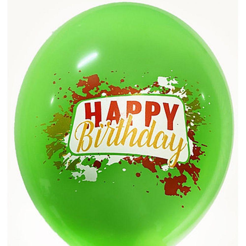 """Шар латексный с рисунком """"Happy Birthday"""" краски на зеленом"""