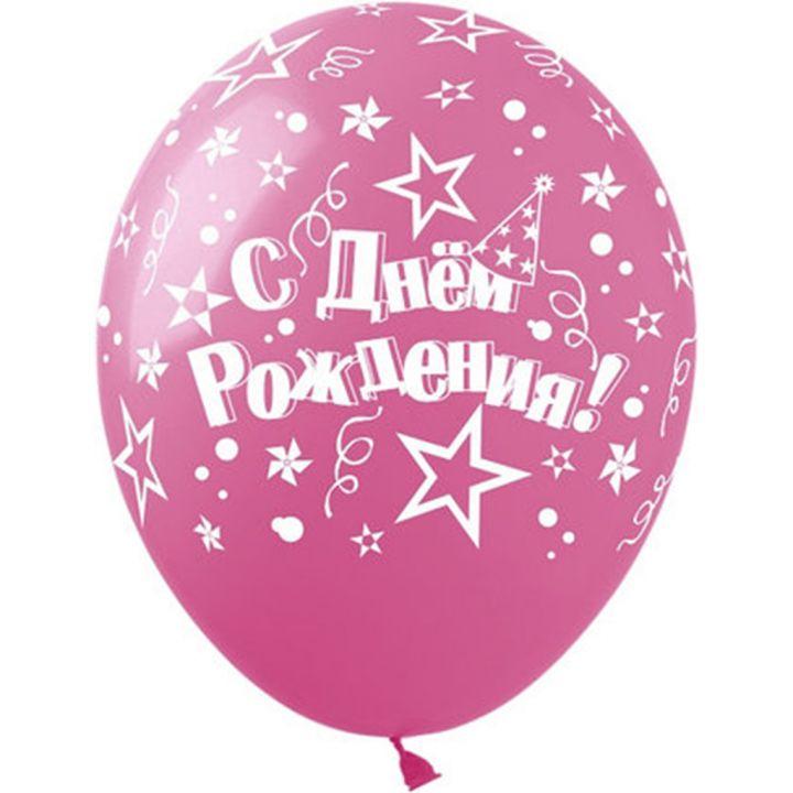 С Днём Рождения розовый