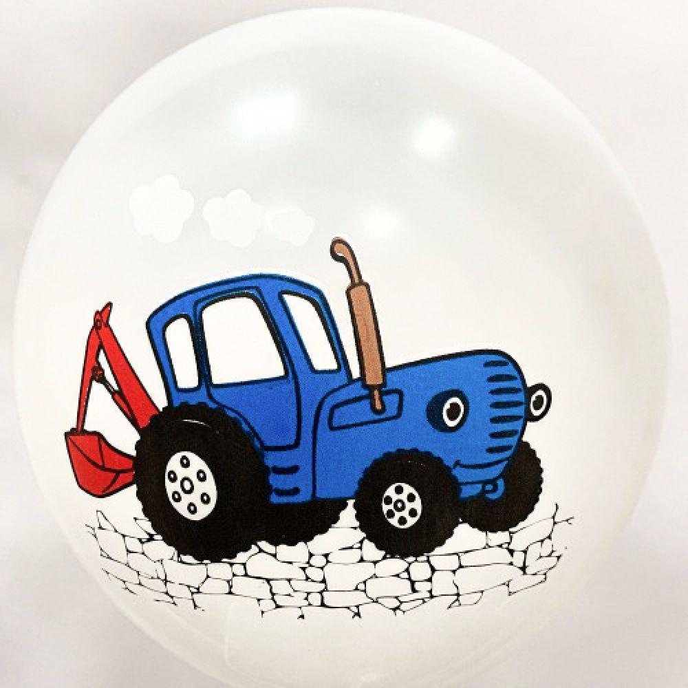 """Шар латексный с рисунком """"Синий трактор"""" на белом"""