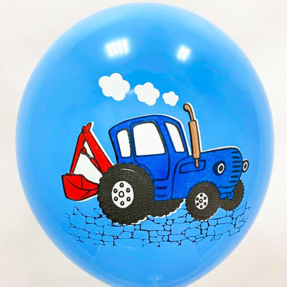 """Шар латексный с рисунком """"Синий трактор"""" на голубом"""