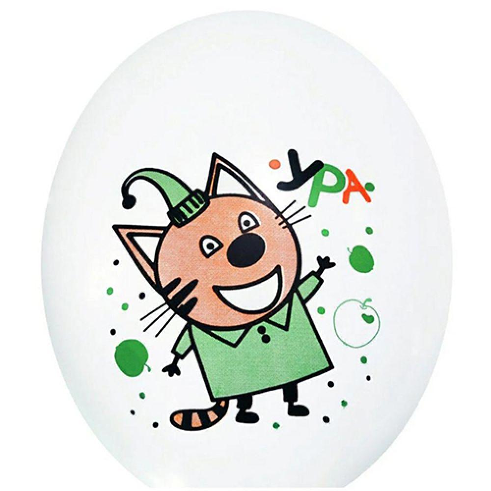 """Шар латексный с рисунком  Три кота """"Кот в зеленой кофте"""""""