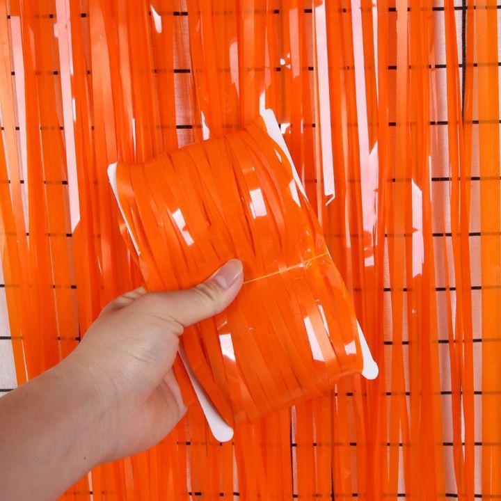 """Штора для фотозоны """"оранжевая"""""""