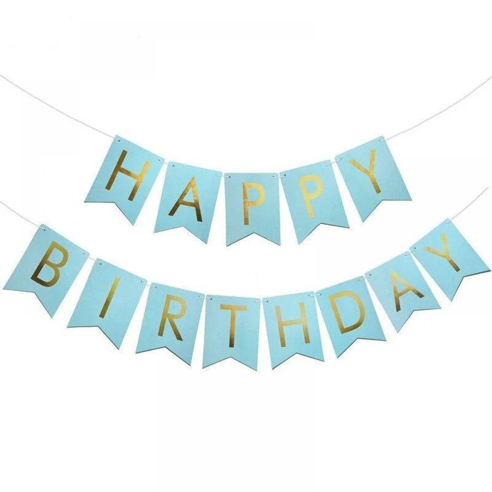 Гирлянда голубая Happy Birthday золотые буквы