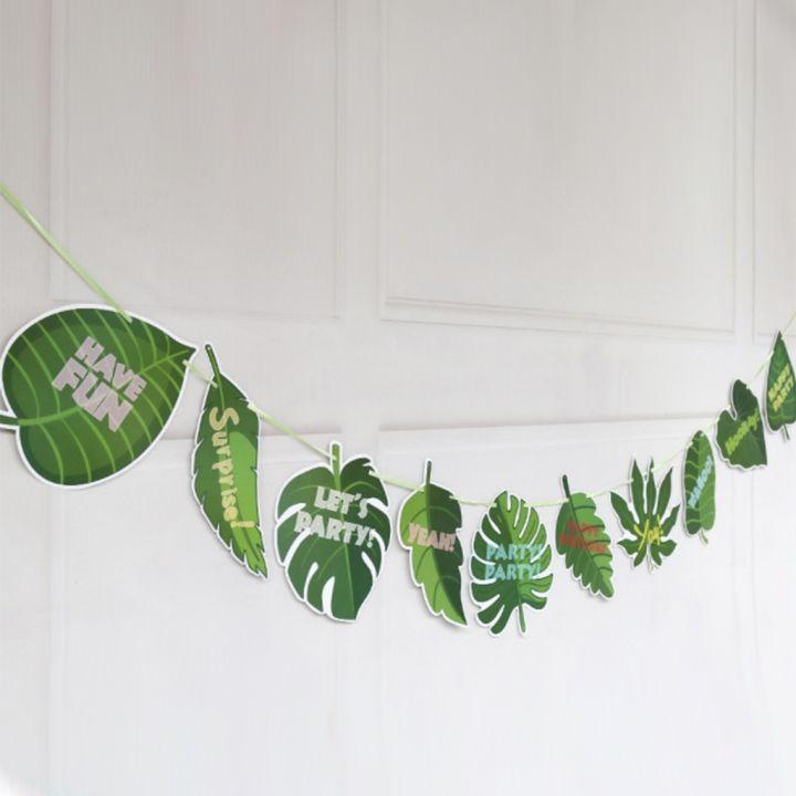 Гирлянда Зелёные листья