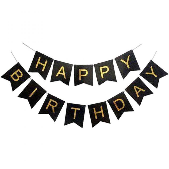 Гирлянда чёрная Happy Birthday золотые буквы