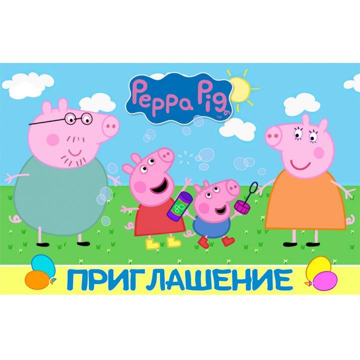 """Приглашение на детский день рождения """"Свинка Пеппа синяя"""""""