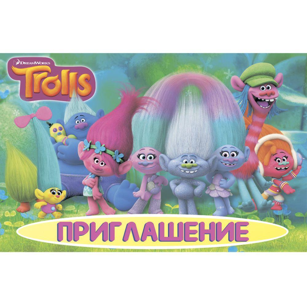 """Приглашение на детский день рождения """"Тролли"""" (20 шт.)"""