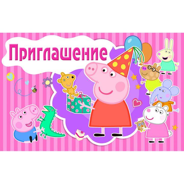 """Приглашение на детский день рождения """"Свинка Пеппа розовая"""""""
