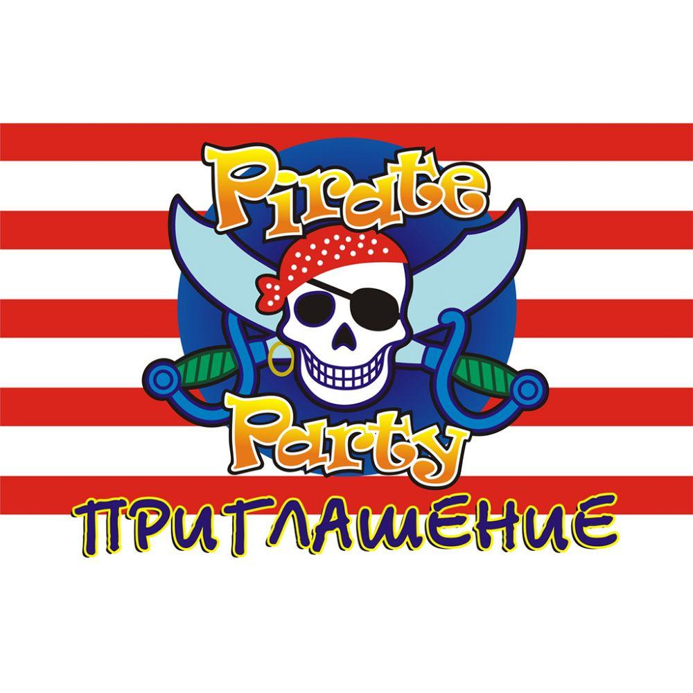 """Приглашение на детский день рождения """"Пираты"""" (20 шт.)"""