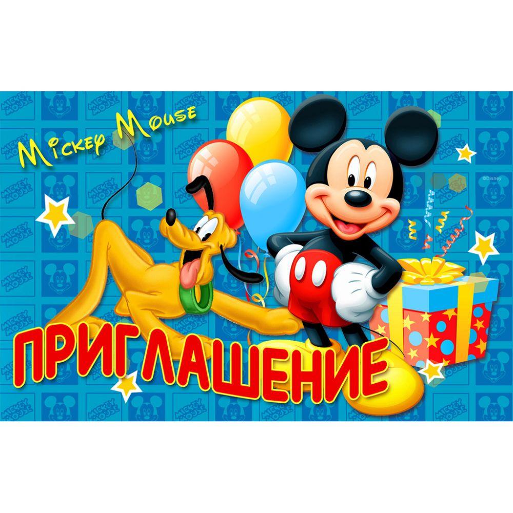 """Приглашение на детский день рождения """"Микки Маус"""" (20 шт.)"""
