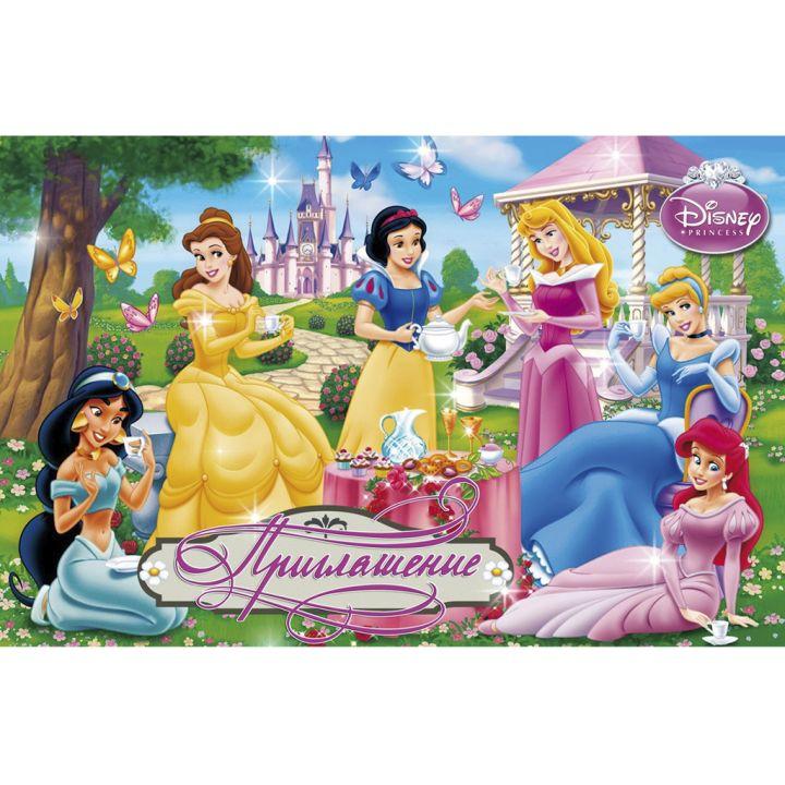 """Приглашение на детский день рождения """"Принцессы"""""""