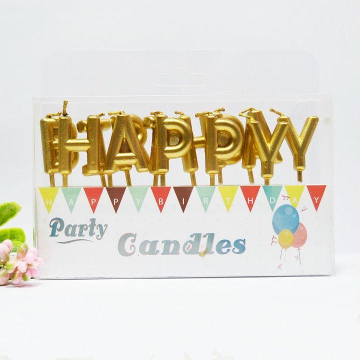 """Свеча в торт """"Happy Birthday"""" золото"""