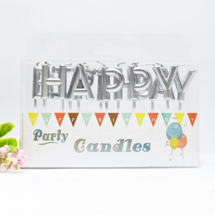 """Свеча в торт """"Happy Birthday"""" серебро"""