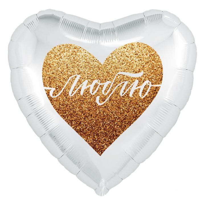 Сердце с золотом Люблю